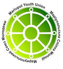 Мариупольская союз молодежи